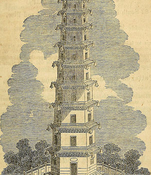 "Image from web page 370 of ""McElroy's Philadelphia city directory"" (1837)"